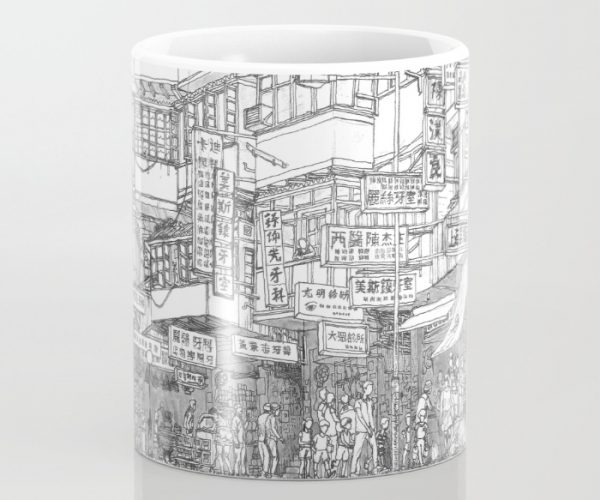 hong-kong-kowloon-walled-city-mugs33